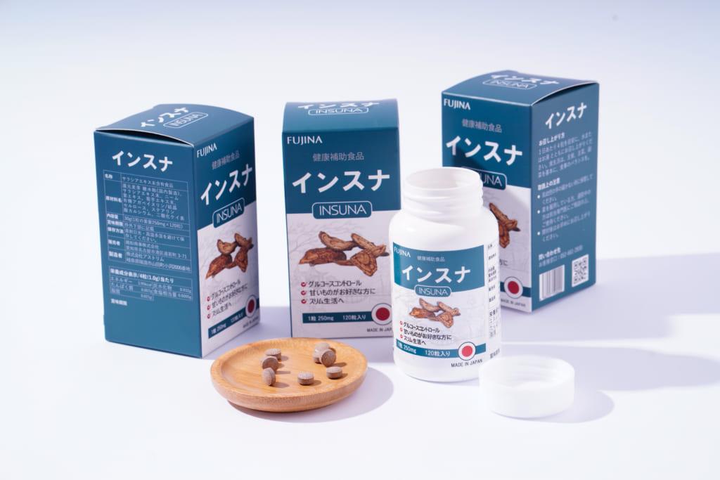 Viên uống hỗ trợ tiểu đường Nhật Bản | INSUNA